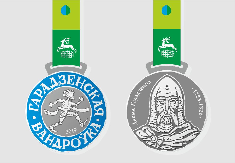 (Русский) Медаль Гарадзенскай Вандроўкі 2019