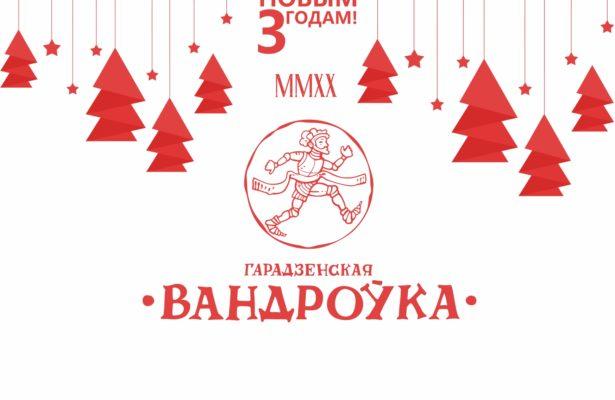 (Русский) Подарочный сертификат